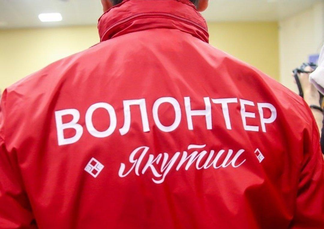 В Якутии более двух тысяч волонтеров оказывают помощь пожилым людям во время коронавируса
