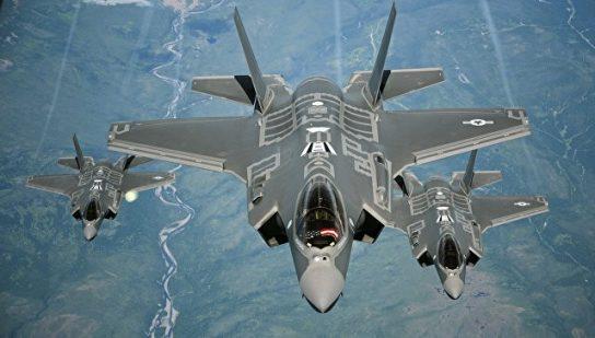 NI: Американские самолеты-невидимки может видеть любой желающий