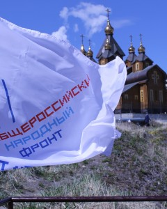 Уровень взаимодействия Правительства Чукотки и ОНФ выше среднероссийского