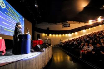 В столице Чукотки обсудили нравственные ценности и будущее человечества