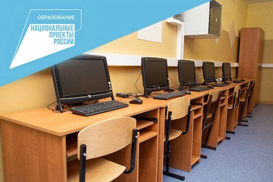 Нацпроект «Образование»: 45 образовательных организации Чукотки получат новое цифровое оборудование.