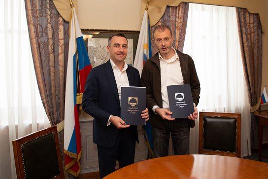 «Ростелеком» и Правительство Чукотского автономного округа договорились о развитии цифровой инфраструктуры региона