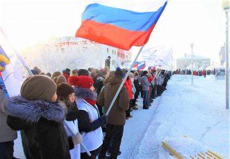 Добровольцы Чукотки сплотились в поддержку волонтерского движения