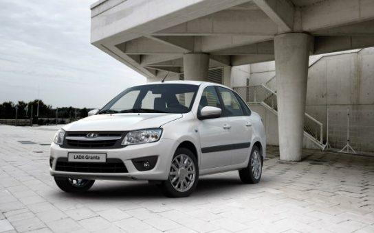 «АвтоВАЗ» наладит выпуск битопливных седанов Lada Granta CNG