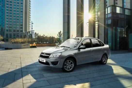 АвтоВАЗ объявил о старте продаж Lada Granta City