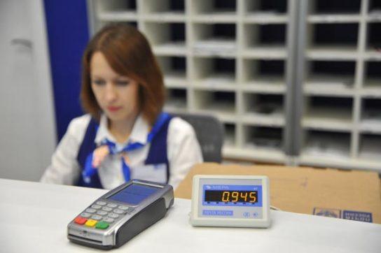 Почта Банк оснастит все почтовые отделения Чукотки POS-терминалами для снятия и внесения наличных
