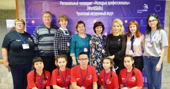 30 студентов Чукотки борются за право представлять округ на национальном чемпионате WorldSkills Russia