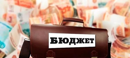 В федеральный бюджет текущего года внесены корректировки