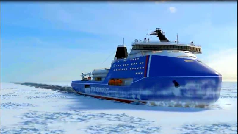 Интересы России в Арктике будут обеспечивать новые ледоколы «Лидер»