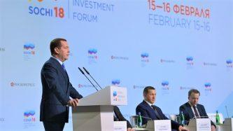 Губернатор Роман Копин принял участие во встрече Председателя Правительства Дмитрия Медведева с главами субъектов Российской Федерации