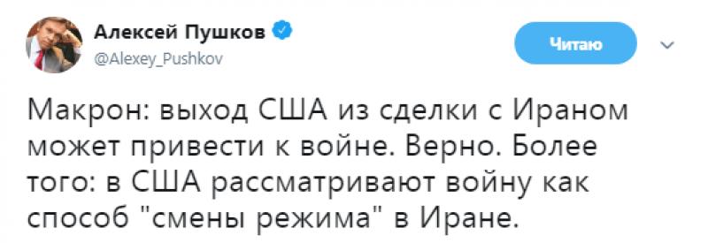 Пушков прокомментировал предупреждение Макрона о вероятности войны из-за конфликта США и Ирана