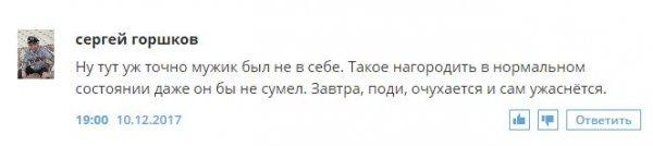Порошенко поблагодарил жителей Крыма и Донбасса за мужество и стойкость