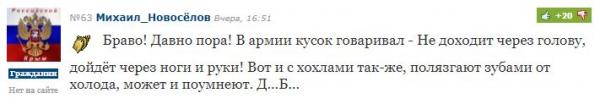 Миллер объяснил причину расторжения контрактов «Газпрома» с Украиной