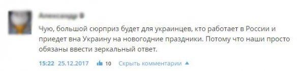 С сегодняшнего дня на украинской границе у россиян начнут снимать отпечатки пальцев