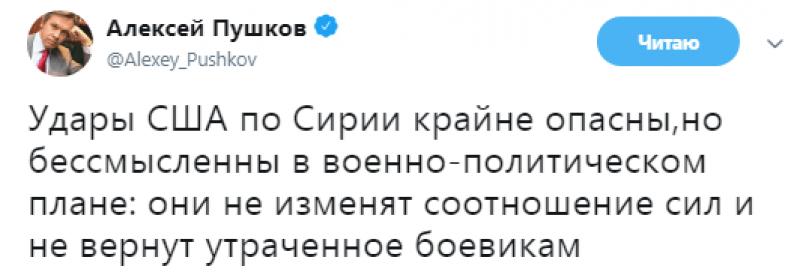 Отношение США к России определяется действиями, а не «твиттерной политикой»