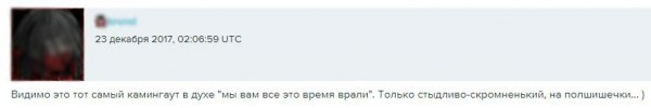 Порошенко заявил о «коварстве украинского режима»