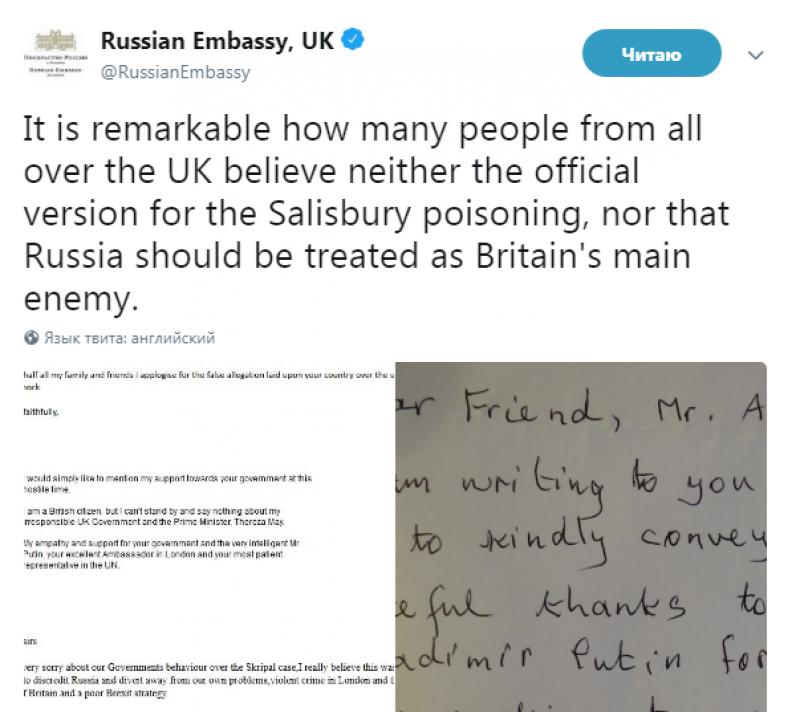 Британцы извиняются перед Россией за поведение своего правительства в «деле Скрипаля»