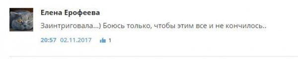 Захарова пообещала США «большой сюрприз»