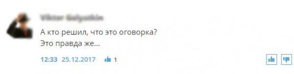 Порошенко напомнил народу о «подлости украинского режима»