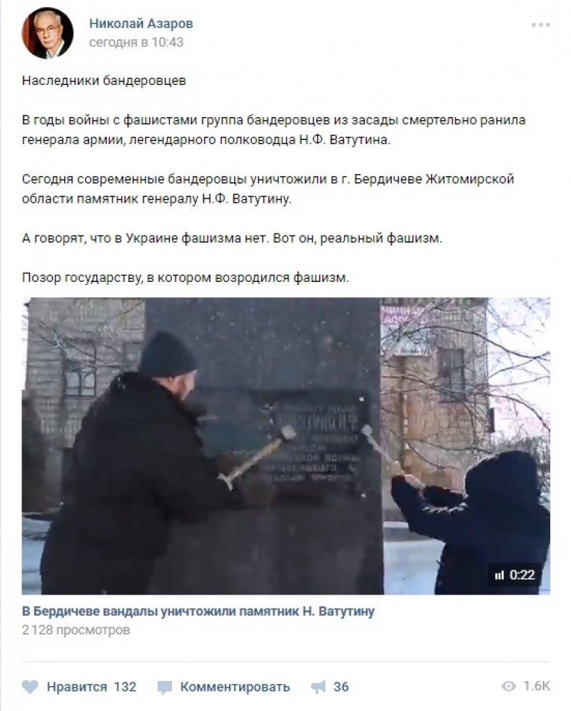 Экс-глава «Интерпола» Украины: Киев совершил фатальную ошибку