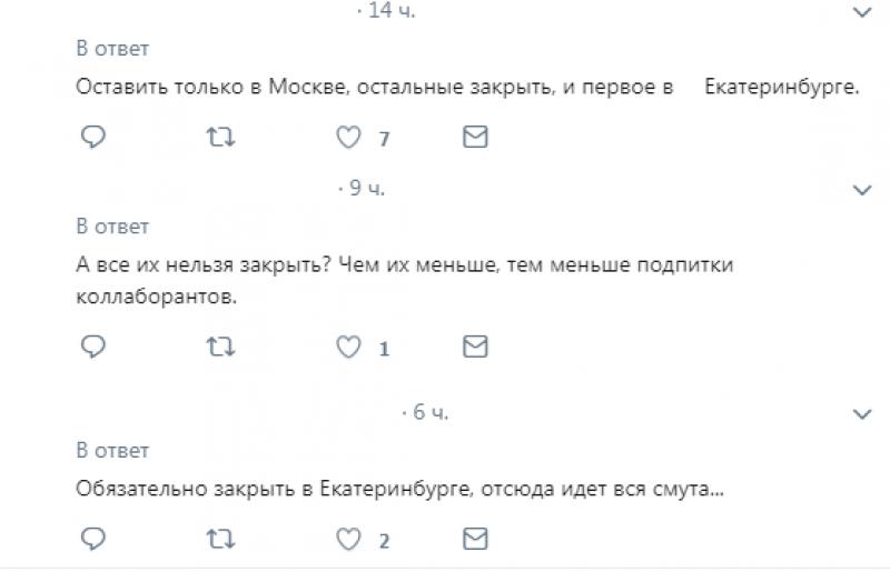 Россияне выбирают, какие представительства США закрыть в России