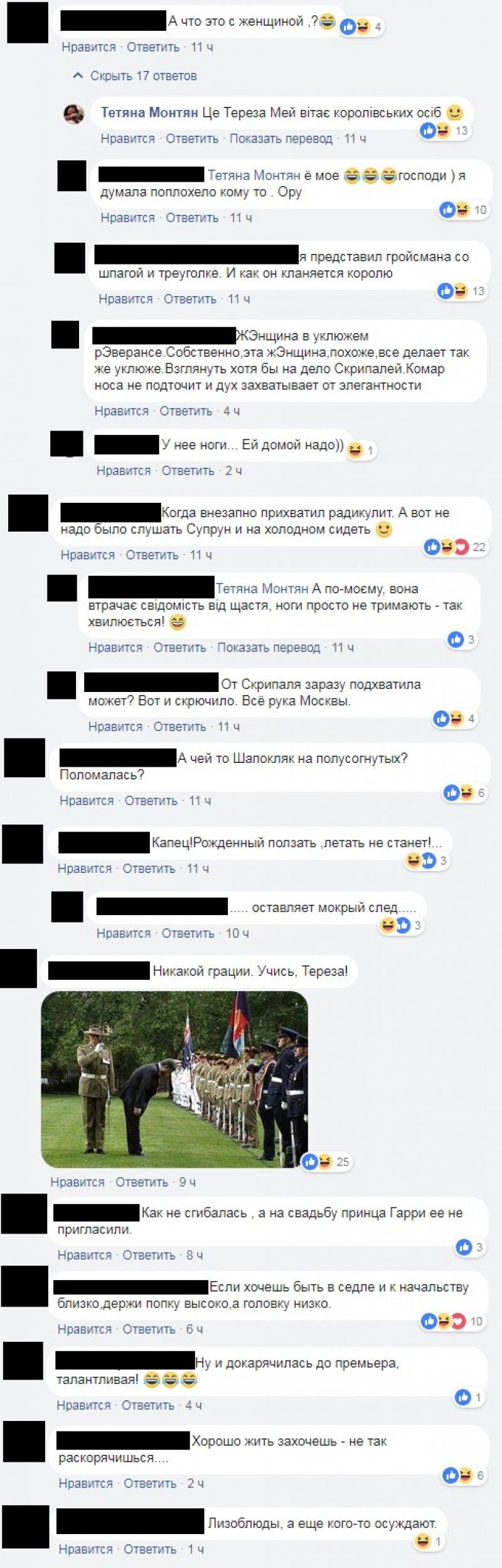 Украинцы высмеяли неуклюжий реверанс Терезы Мэй