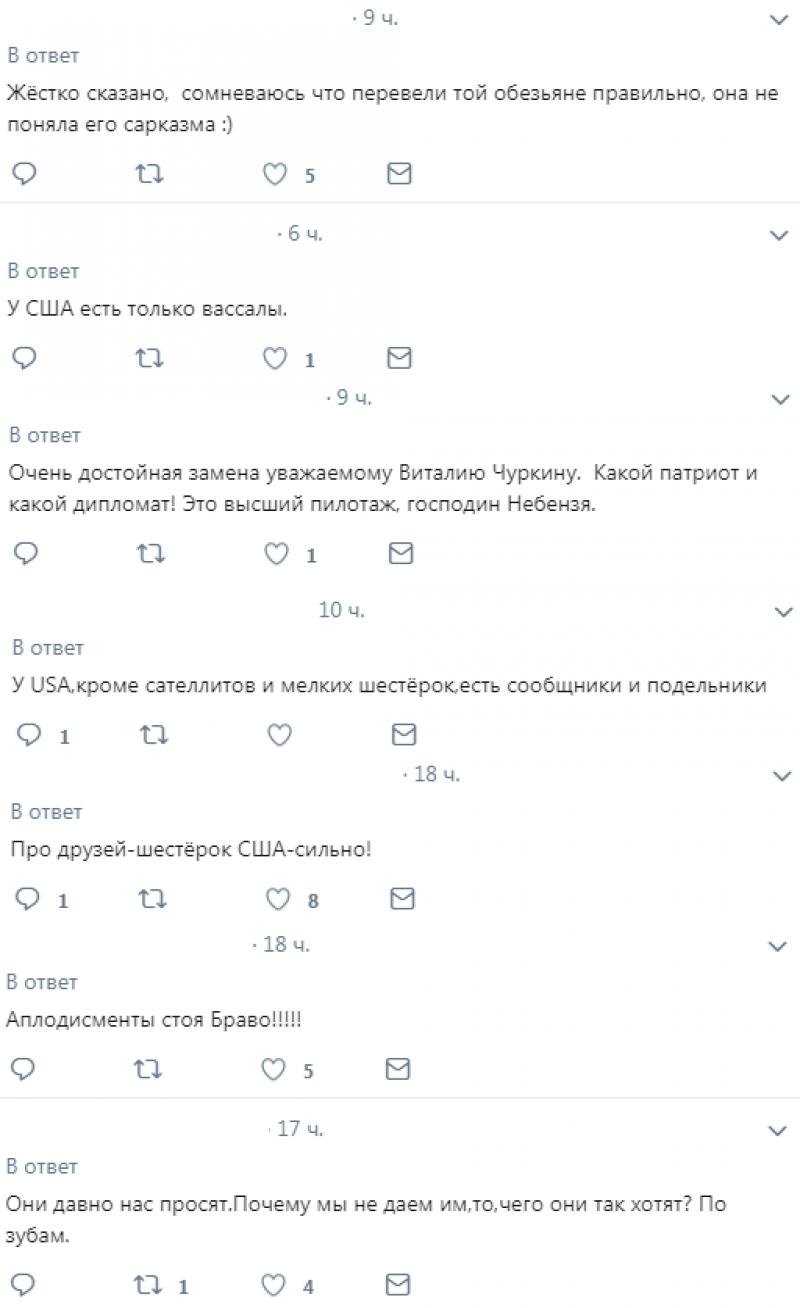 Василий Небензя парой фраз ввел США в ступор