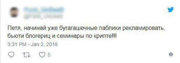Порошенко опубликовал плейлист своих любимых песен