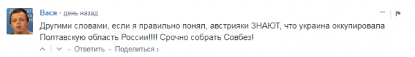 Порошенко заявил президенту Австрии, что тот потомственный украинец