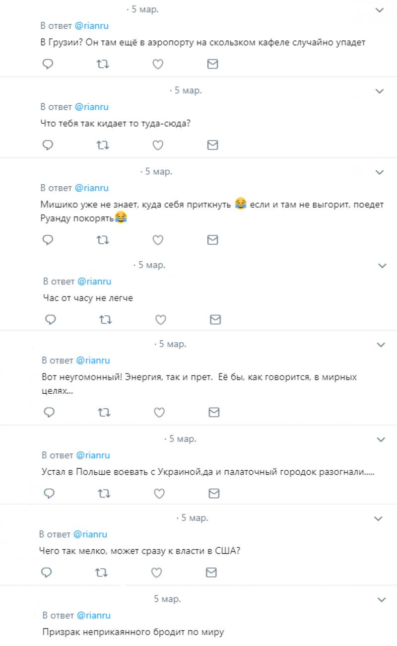 Саакашвили предложили побороться за кресло президента США