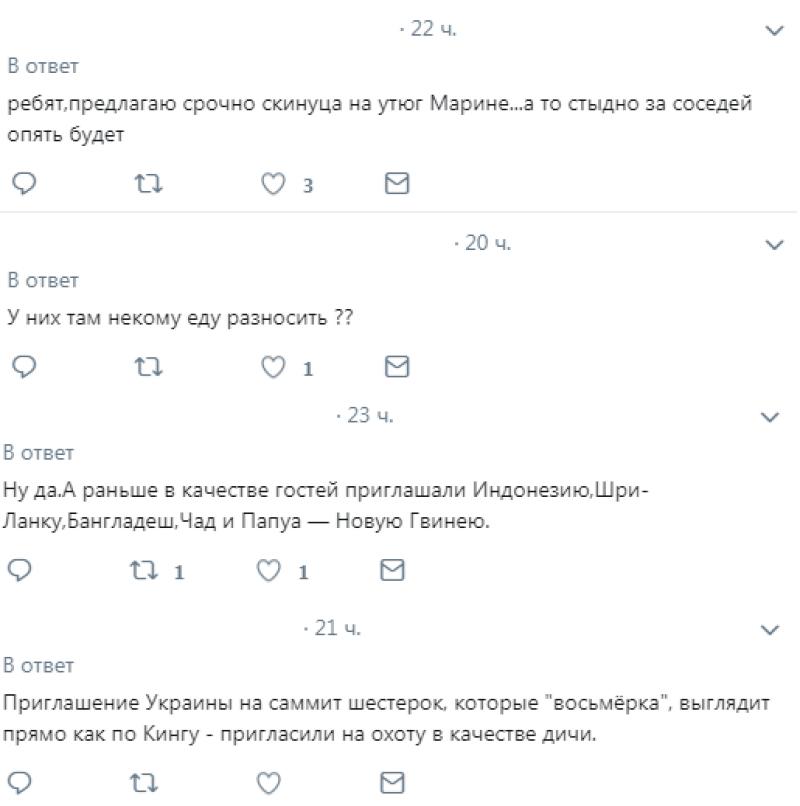 «Большая семерка» пригласила Украину на охоту в качестве дичи