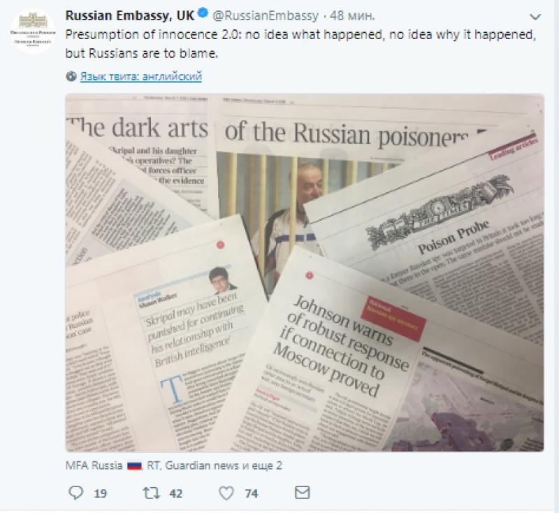 Посольство РФ в Лондоне: Британцы не знают, что случилось, но во всем винят русских