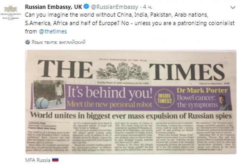 The Times считает, что мир состоит из США, Британии и нескольких европейских стран