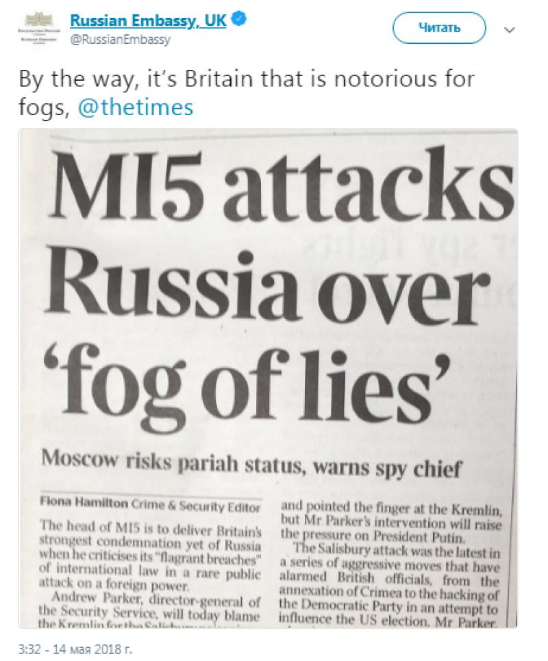 Российские дипломаты ответили на выпад главы британской контрразведки в адрес России