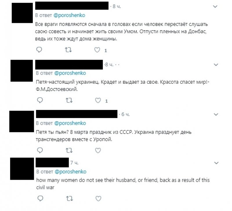 Порошенко поздравил украинских женщин словами русского классика