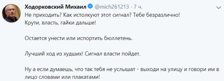 Соловьев напомнил россиянам о преступной сущности Ходорковского