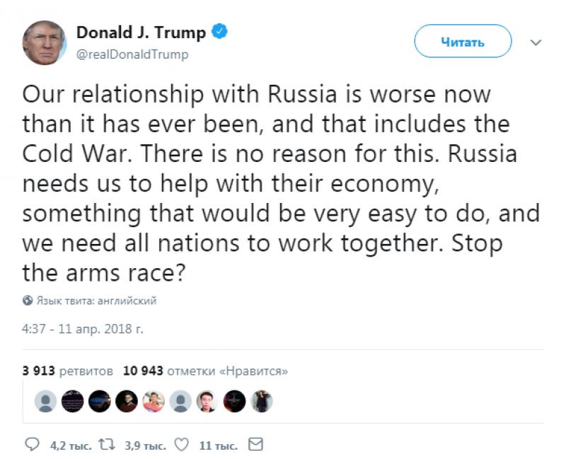 Захарова объяснила Трампу, куда должны лететь американские ракеты