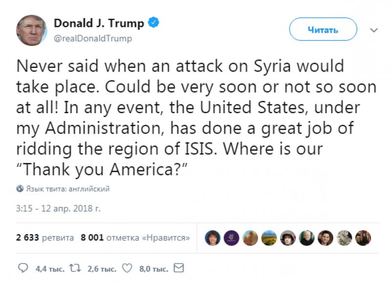 Трамп не знает когда отдать приказ атаковать Сирию