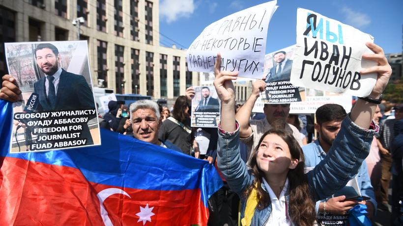 Согласование митинга в поддержку Голунова не дало либералам накалить протестные настроения в России