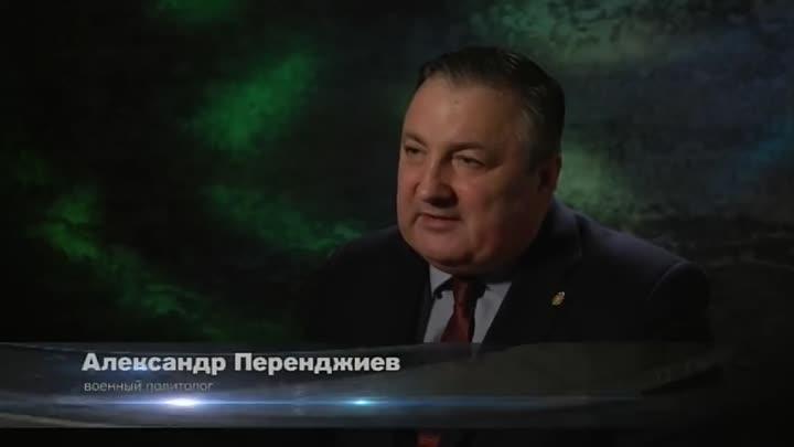 Перенджиев считает, что плененных в Ливии социологов поможет освободить авиация и флот