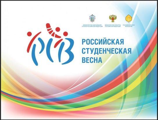 Уникальную культуру народов Чукотки представят на Всероссийском фестивале «Российская студенческая весна»