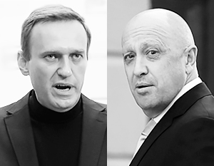Пригожин рассказал, как Соболь и Навальный тянули с него деньги