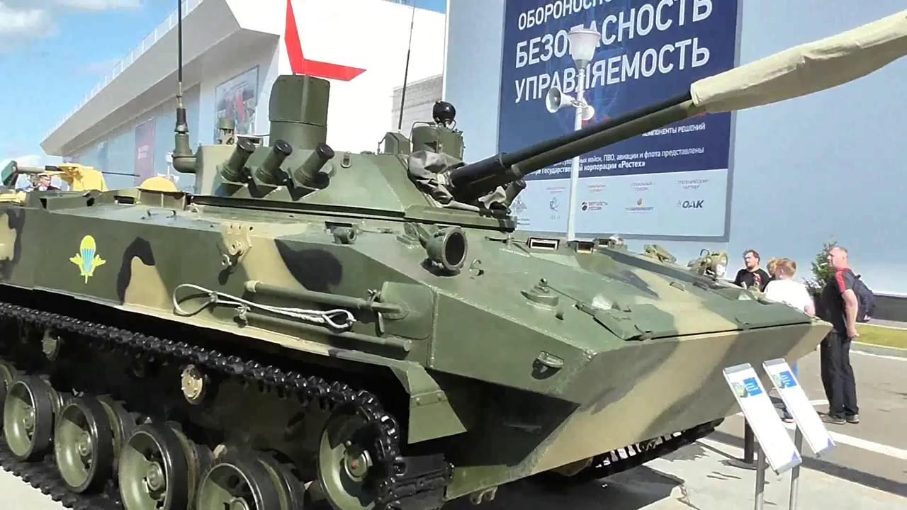 Российские десантники получат на вооружение новую БМД-4М2 «Синица»