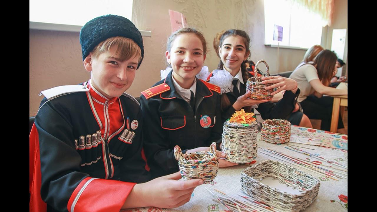В Новороссийске открылась летняя школа лидеров Союза казачьей молодежи Кубани