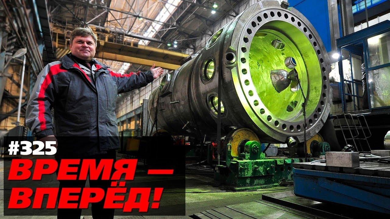 Что ждет экономику России в наступившем 2019 году