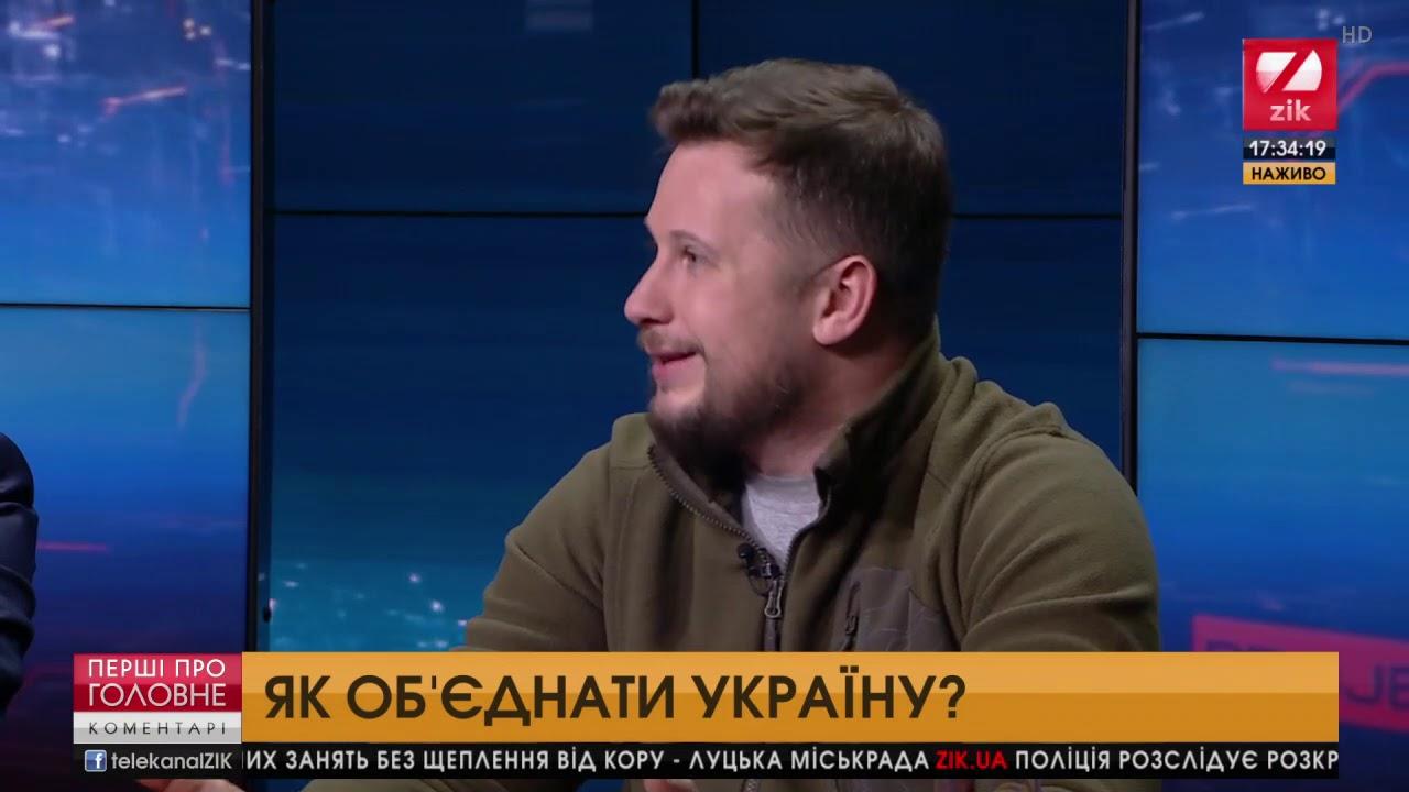 Депутат Рады призвал Украину силой отобрать у России Кубань и Кавказ