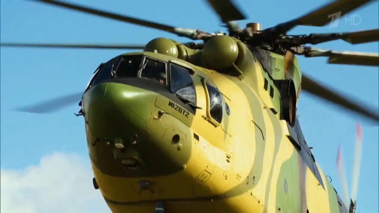 В России начинаются госиспытания новейшего тяжелого вертолета Ми-26Т2 В