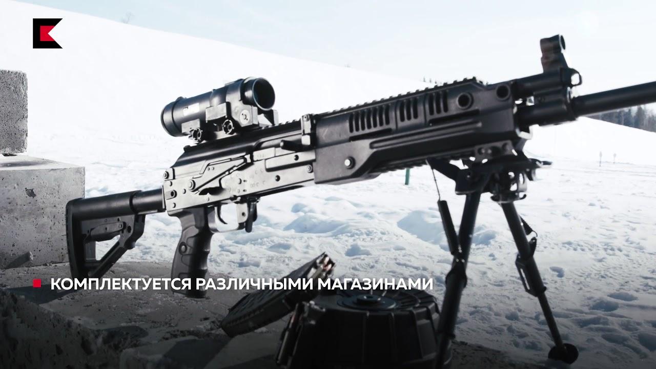 Минобороны приступило к тестированию нового пулемета Калашникова РПК-16