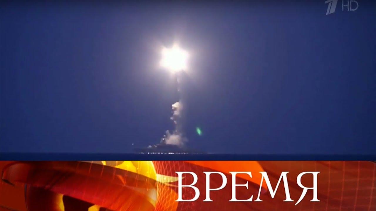 Эксперт: Защиты от российской гиперзвуковой ракеты «Циркон» не сущетсвует