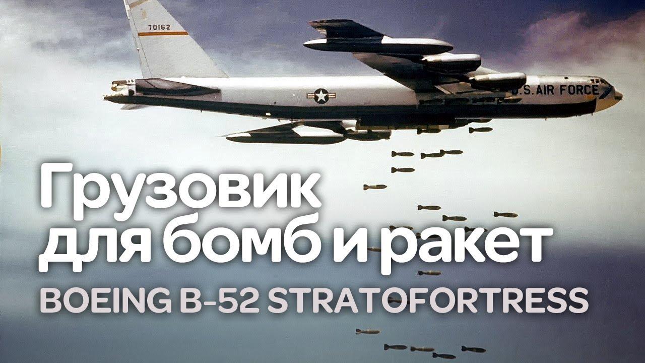НАТО «отрепетировала» нанесение ядерного удара по Калининграду